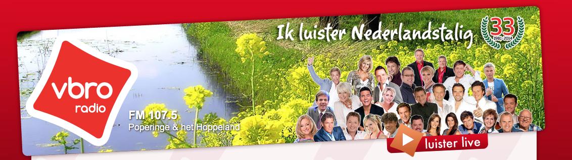 Erik van Klinken, VBRO Trotsplaat